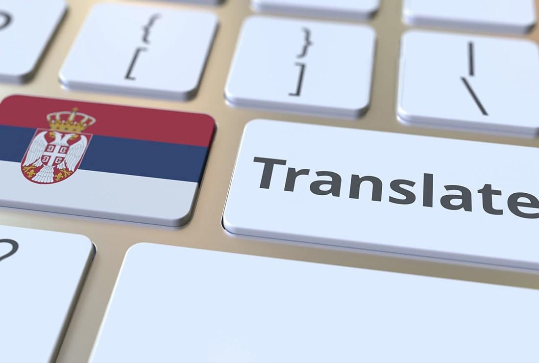 prevajanje-v-srbscino